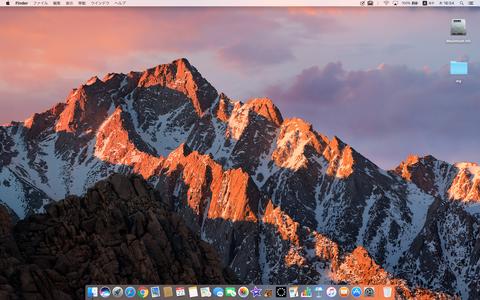 macOS Sierraの壁紙に変わりました