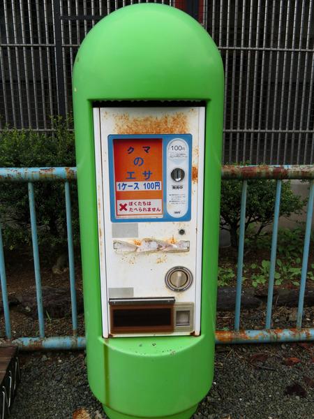25-200912hokuto
