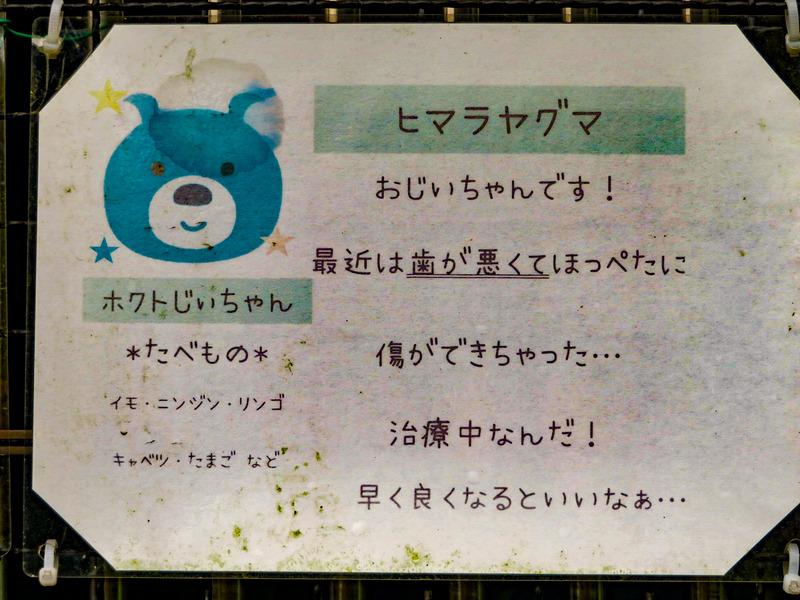 9-200912hokuto