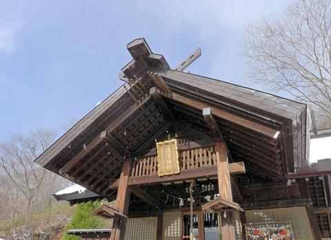 湯沢 社殿