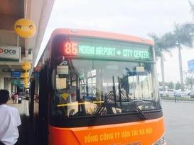 国内線バス乗り場