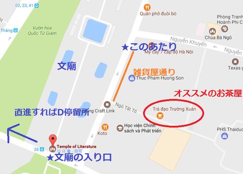 文廟お買い物マップ