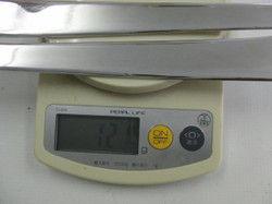 Cimg1699