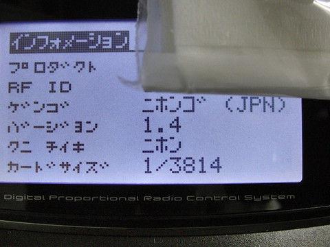 Cimg1642
