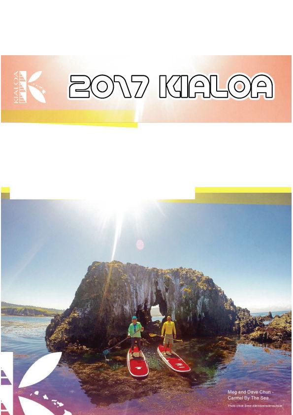 kialoa17-0001