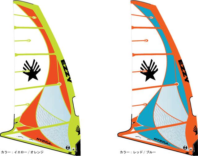 20-Hydra-pro color