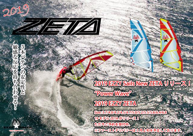 2019-zeta-PR-03
