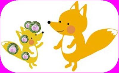 狐の親子角丸