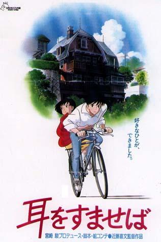 三分半日記:自転車 - livedoor Blog ...