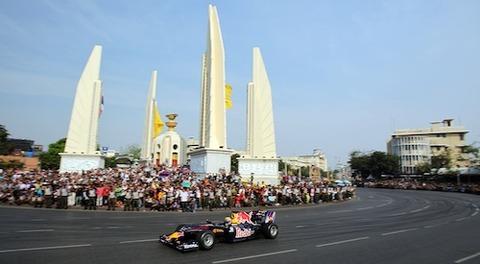 thailand-rb-demo
