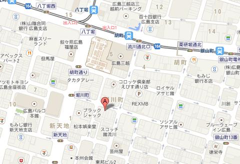 広島県広島市中区流川町2−22