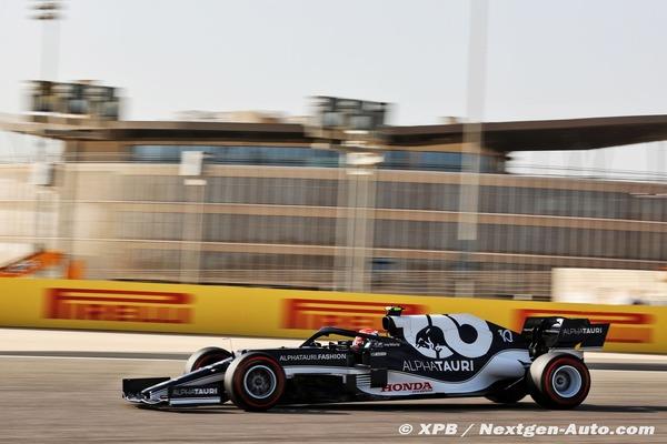 ピエール・ガスリー - アルファタウリ・ホンダAT02:2021年F1バーレーンGP