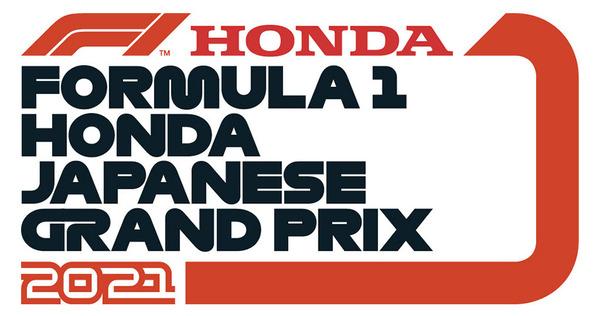 2021年F1日本GPロゴ