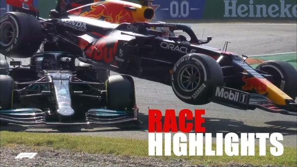 フェルスタッペンとハミルトン、クラッシュ:2021年F1イタリアGP