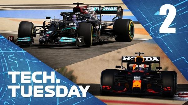 2021年の規約変更により、メルセデスからレッドブルにアドバンテージは移ったのか? - 1:F1技術解説