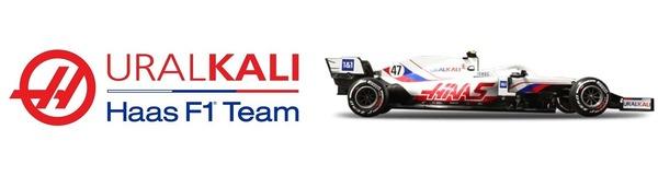 ウラルカリ・ハースF1チーム