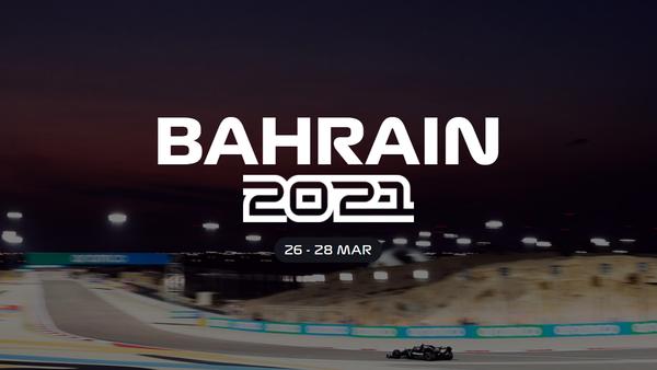 2021年F1バーレーンGP日程