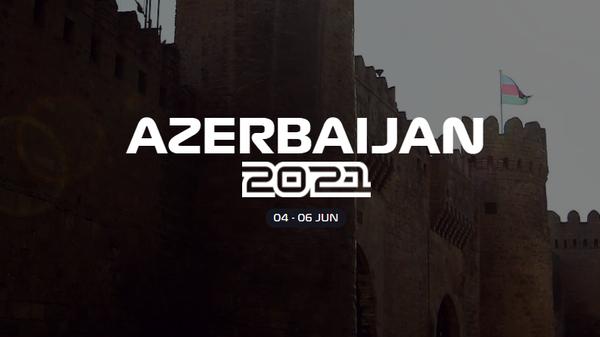 2021年F1アゼルバイジャンGP日程