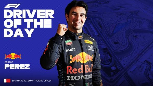 ドライバー・オブ・ザ・デイはセルジオ・ペレス(レッドブル・ホンダ)2021年F1バーレーンGP