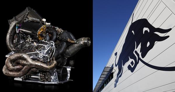 レッドブル公式発表、2022年以降ホンダF1パワーユニット技術を使用