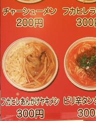 神戸南京町 香港点心菜館 看板
