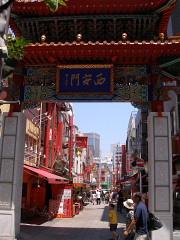 神戸南京町1