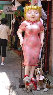 神戸南京町 豚2