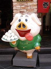 神戸南京町 豚1
