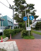 函館市緑園通り