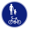 自転車及び歩行者専用