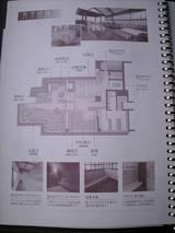 LA VISTA男子浴場見取り図