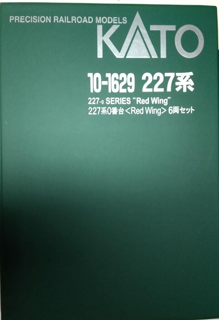 61b6a188-s