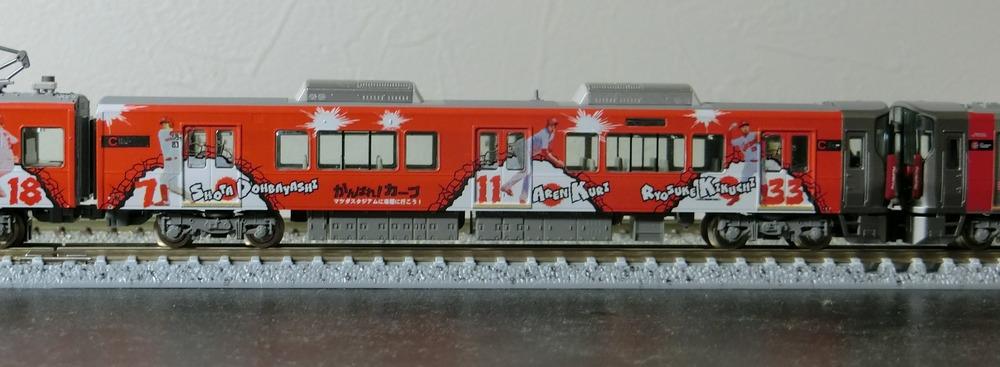 CIMG9935