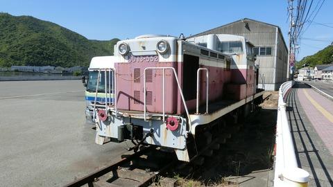 CIMG4071 - コピー