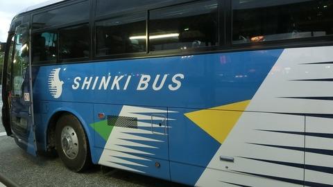 白市神姫バス