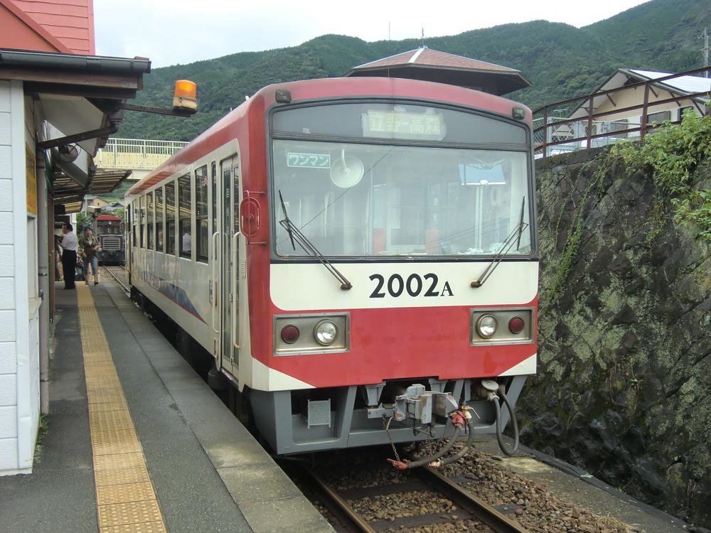 CIMG0344