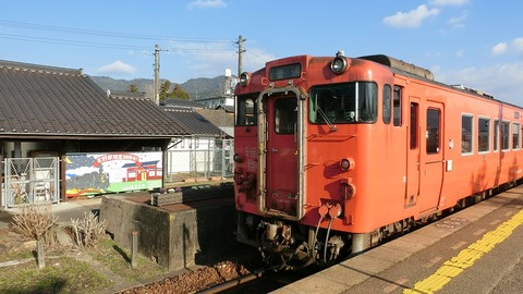 CIMG3338