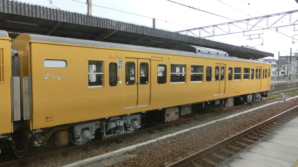 CIMG9806