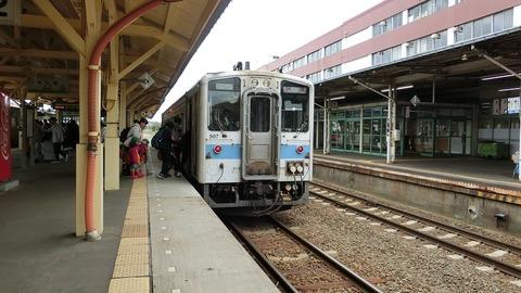 CIMG2646