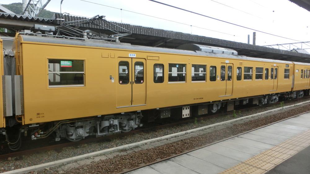 CIMG9809
