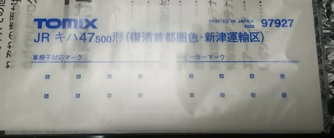 IMG_20200621_002502