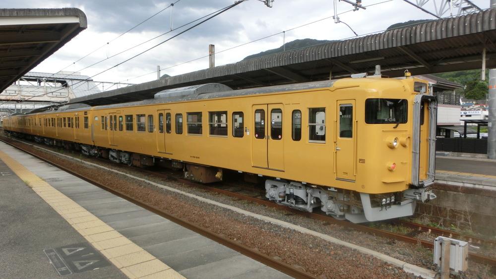 CIMG9805
