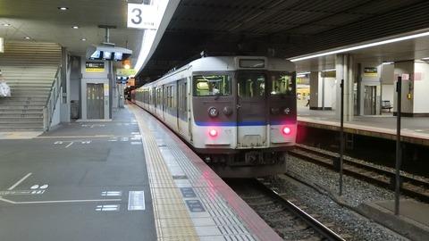 R02(2)