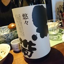 特別純米酒 黒帯
