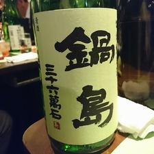 特別純米酒 鍋島