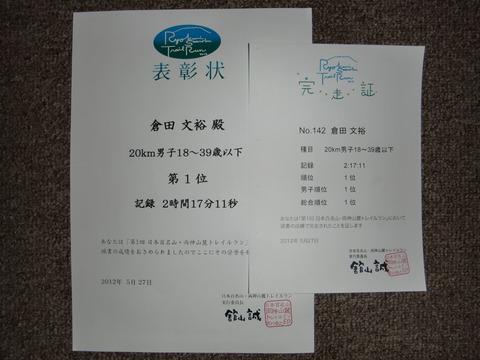 CIMG0560