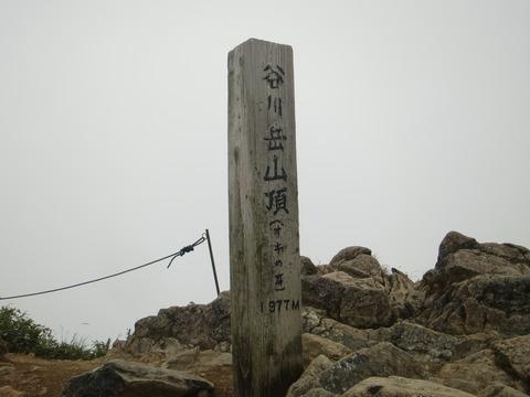CIMG5946