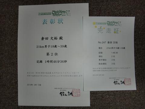 CIMG0481