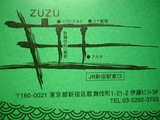ZUZU地図