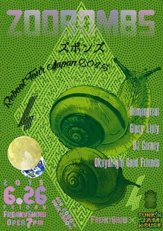 s-fjh150626_poster
